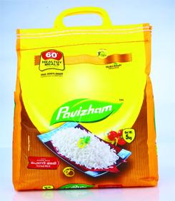 Pavizham Ponni Rice