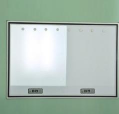 Digital X-Ray Viewing Screens in  Model Gram