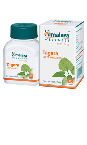 Himalaya Tagara Pure Herbs in   Opp to KVB Bank