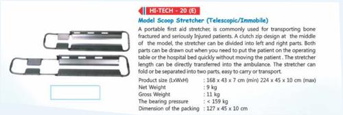 Model Scoop Stretcher (Telescopic/Immobile)