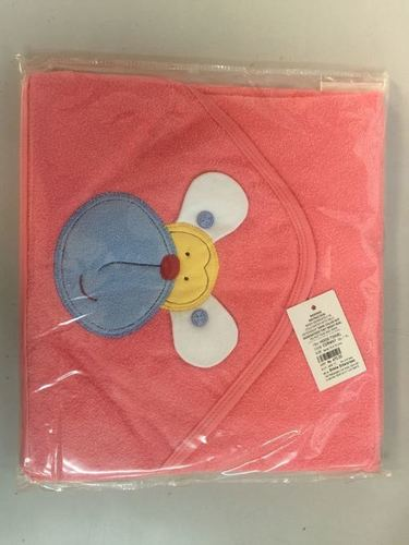 Baby Towel With Hood