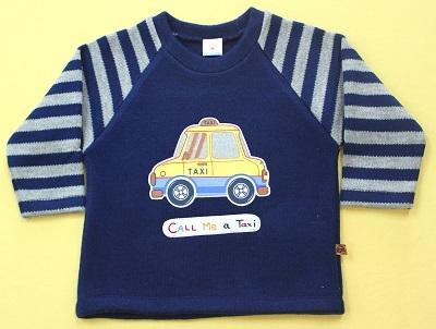 Printed Kids T-Shirts