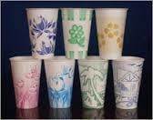 Disposable Paper Drinking Cups