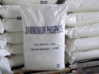 Diammonium Phosphate in  Mira Road (East)