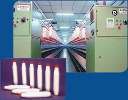 ARUNKKUMAR SPINNING MILL PRIVATE LIMITED in Coimbatore