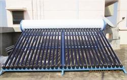 300 LPD ETC Water Heater