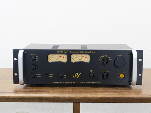 EAR 912 Professional Tube Control Centre Amplifier