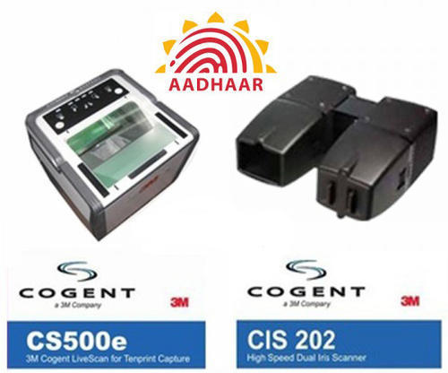 Reliable Cogent Aadhar Kit