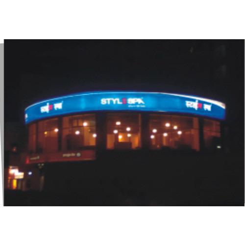 LED Backlit Sign Board - Rutuja Arts, Survey No  49, Lane No- 2, Raj