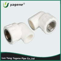 PPR Pipe Female Thread Elbow