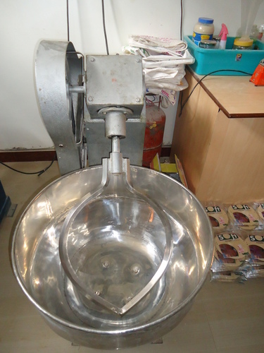Electric Dough Kneader 25KG