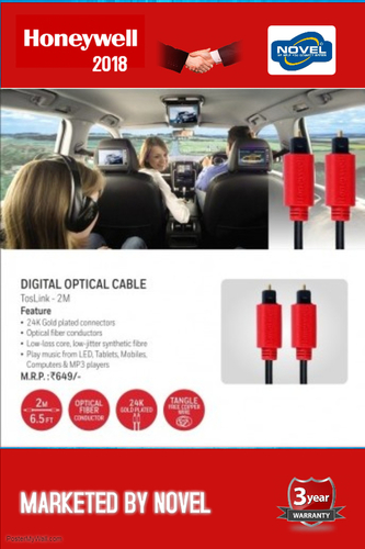 Excellent Finish Digital Optical Cable