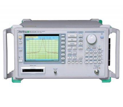 New Model Spectrum Analyzer