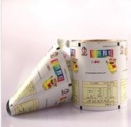 Custom Printed Food Packing Film