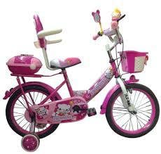 Kids Bicycle With Front Basket