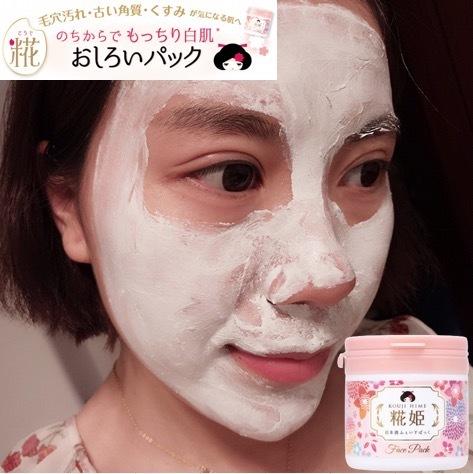 Kouji Hime Face Pack 150g