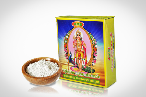 Ayurvedic Medicines & Products - Exporter from Thanjavur , India
