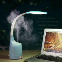Led Desk Lamp With Humidifer