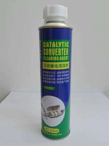 Special Ternary Catalytic Cleaner For Cars