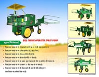 Agricultural Self Driven Spray Pump