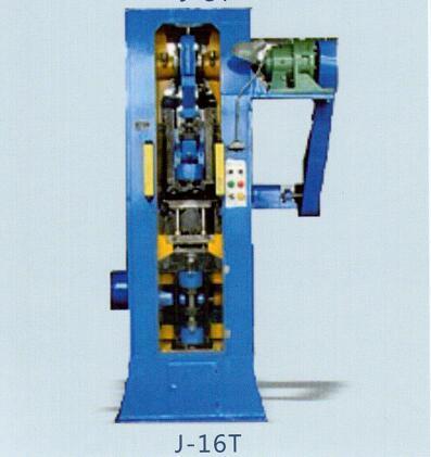 Automatic Powder Molding Press