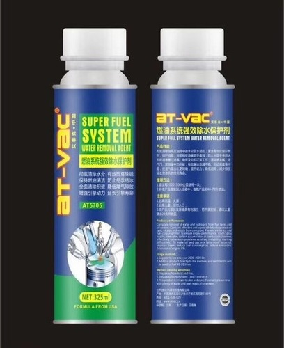Super Fuel System Water Removal Agent