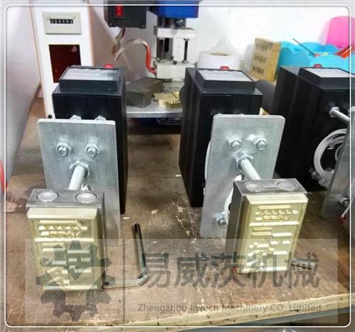 IPPC Heat Stamp Machine
