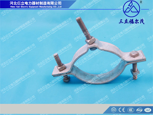 Mounting Type Metal Clamp Adapter