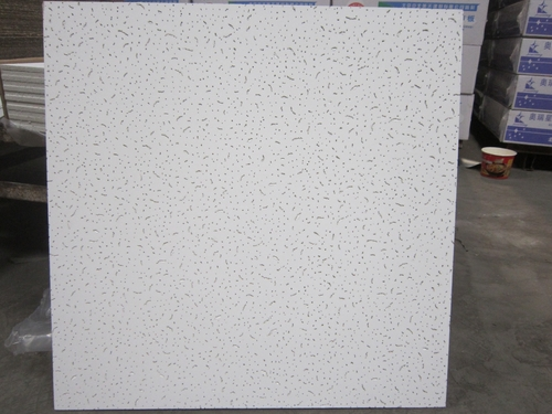 Mineral Fiber Ceiling Tiles At Best Price In Shijiazhuang