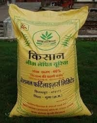 Urea For Agriculture Use