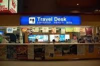 Airport Transfer Travel Desk Service