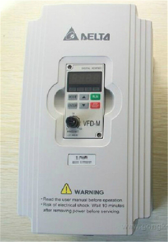 AC Variable Frequency Drive Inverter