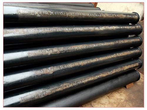Heavy Duty Concrete Pump Pipes