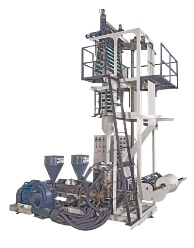 Three Layer Blown Film Plant (Ultima A-B-A Type)