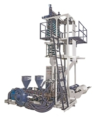 Two Layer Blown Film Plant (Ultima)