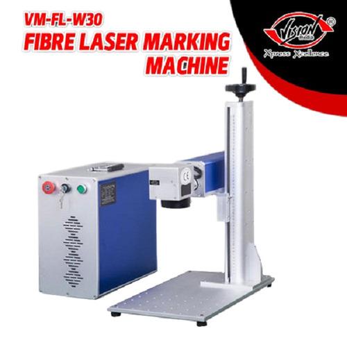 Laser Marking Machine (20w)