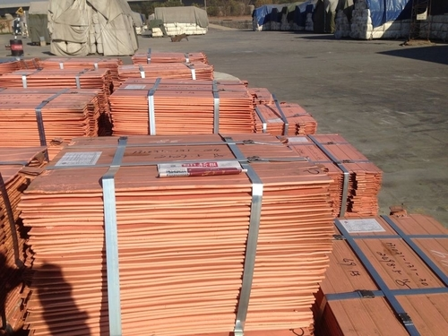 Copper Cathodes In Dar Es Salaam, Copper Cathodes Dealers & Traders