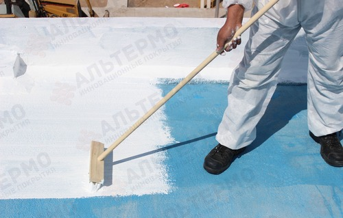 Hyper Cool Roof Coating