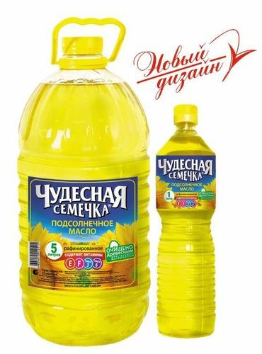 Sunflower Oil (Wonderful Seed)