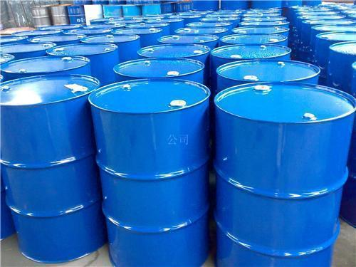 Methacrylic Acid (Maa) at Best Price in New Delhi, Delhi | Kapoor Sales  Corporation