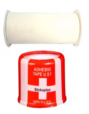 Best Quality Medical Plaster