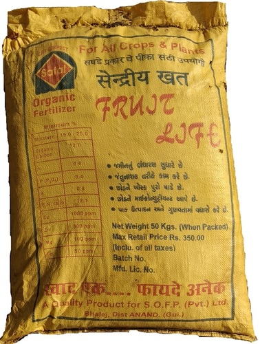 Safal Agricultural Organic Fertilizer in  Kareli Baugh  (Vdr)
