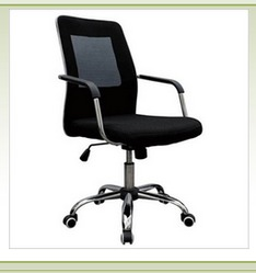 Durable Movable Office Chair