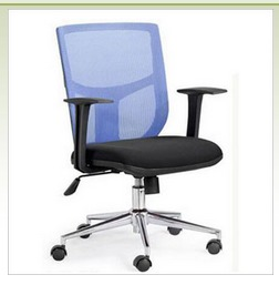 Mesh Office Chair with Arm Rest