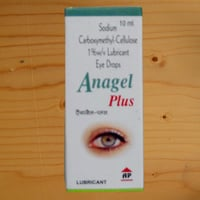 Carboxymethylcellulose Sodium Lubricant Eye Drops