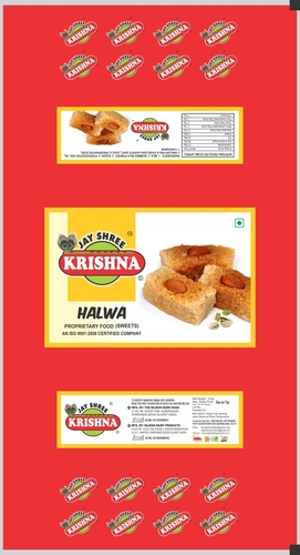 Jay Shree Krishna Milk Cake at Best Price in Ahmedabad