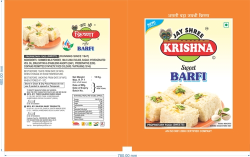 Jay Shree Krishna Sweet Barfi