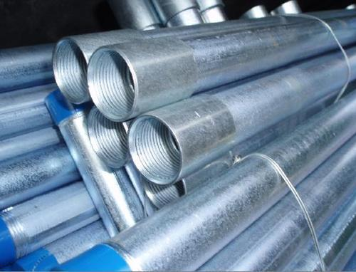 Mild Steel Galvanized Plain Pipe