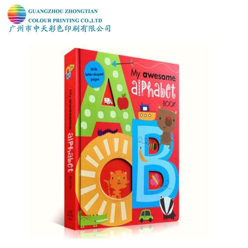Die Cut Art Paper Alphabet Book