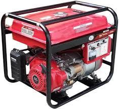 Highly Efficient Petrol Generator